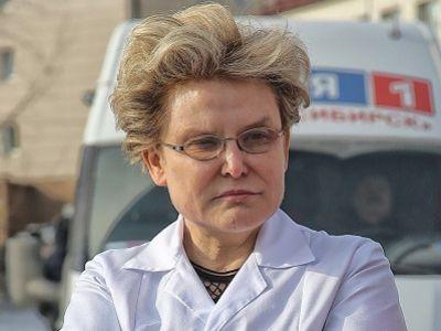 «Это норма»: в столице оштрафовали поликлинику Елены Малышевой