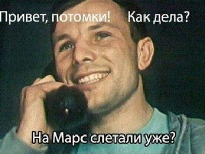 Картинки по запросу Роскосмос коррупция