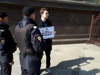 Акция протеста у Госдумы. Фото: vk.com/wall-17736722_23771