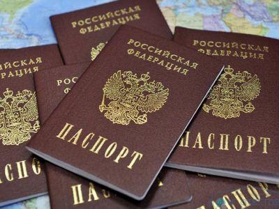2daf335351bb Госдума приняла закон о сокращении стажа для получения гражданства РФ    Общество   Новости   Каспаров.Ru