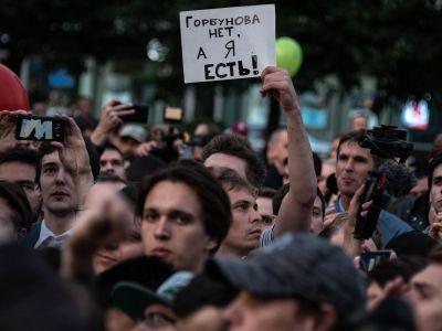 Митинг вподдержку оппозиции в столице собрал десятки тыс. человек