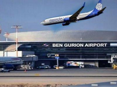 ВластиРФ разрешили выполнять международные рейсы еще  изчетырёх городов