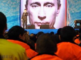 """Съемки массовки для клипа за Путина состоялись, несмотря на пандемию, участникам сказали, что снимают клип """"Любэ"""""""