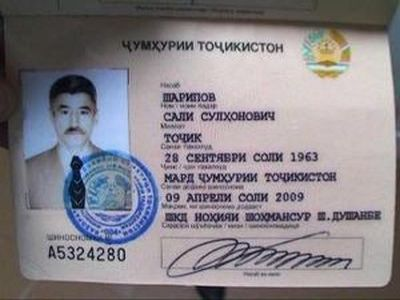 новости таджикистана сегодня 2016 х