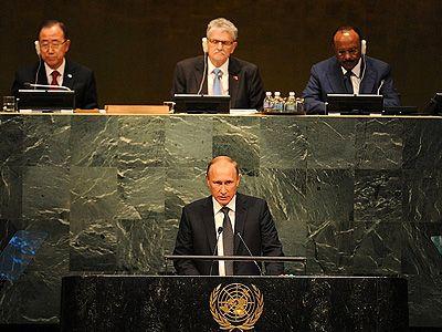 Картинки по запросу владимир путин выступил на 70 й сессии генассамблеи оон