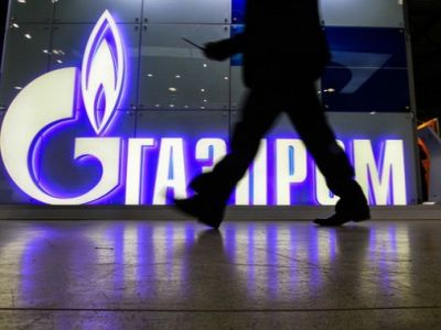 """Газпром"". Фото: vedomosti.ru"