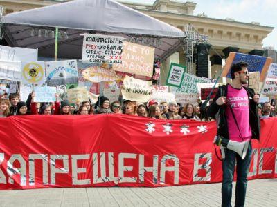 Монстрация в Новосибирске 2017. Фото: tayga.info