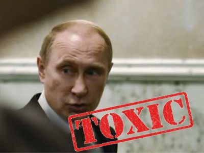 Токсичный Путин. Истчоник: https://civic-stance.blogspot.com/2018/03/blog-post_2.html