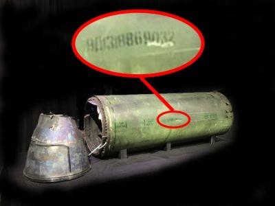 """Следствие в Нидерландах по Boeing MH17 впало в """"кому"""""""