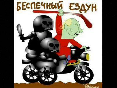 Беспечный ездун. Карикатура А.Закирзянова: twitter.com/bezizyanov