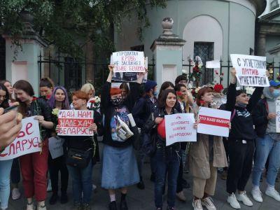 В Москве у здания посольства Беларуси проходит третья акция ...