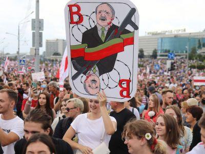 Участники акции протеста в Минске, 6.09.2020. Фото: AP